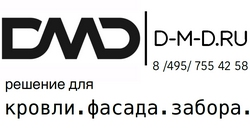 DMD Industries 84957554258